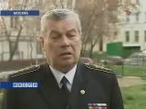 Столкновение в черном море Черноморский флот против шестого флота США